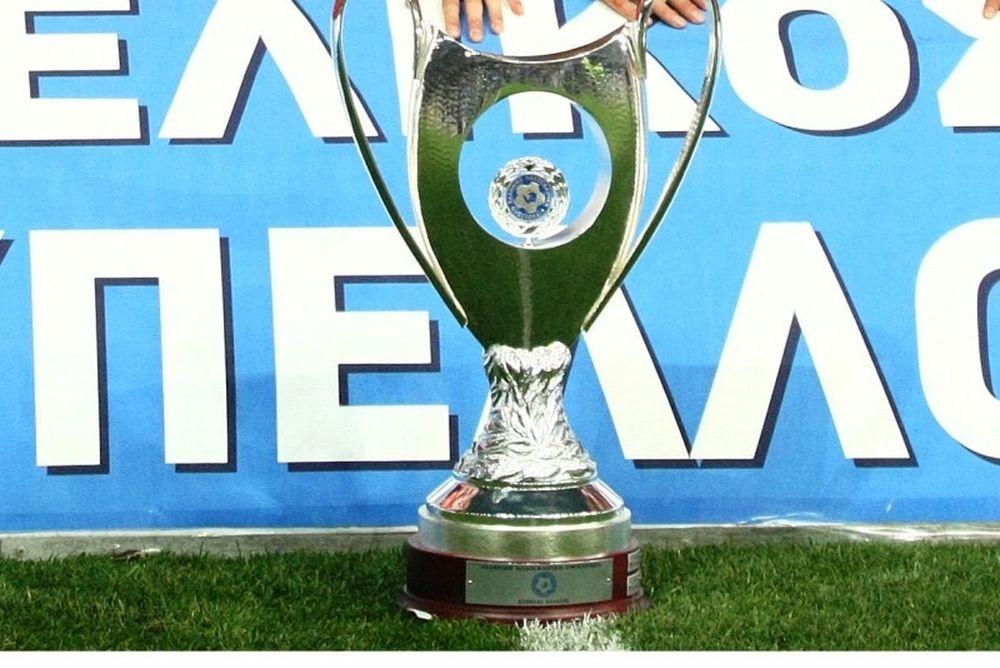 Κύπελλο Ελλάδας: Η 1η αγωνιστική των προημιτελικών