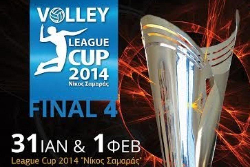 Final 4 League Cup «Νίκος Σαμαράς»: Το πρόγραμμα στην Αλεξανδρούπολη (photo)
