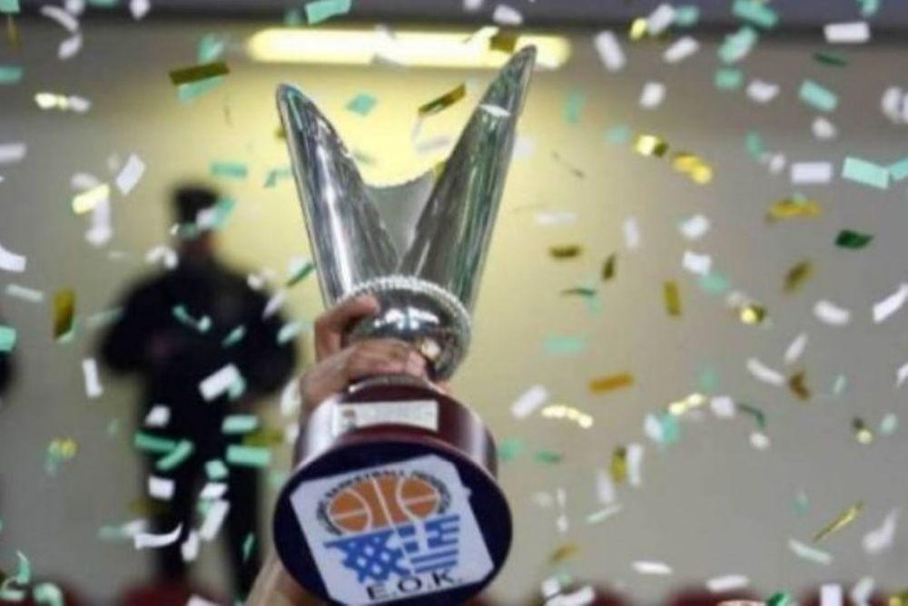 Ρέθυμνο: Εισιτήρια για το Κύπελλο Ελλάδας