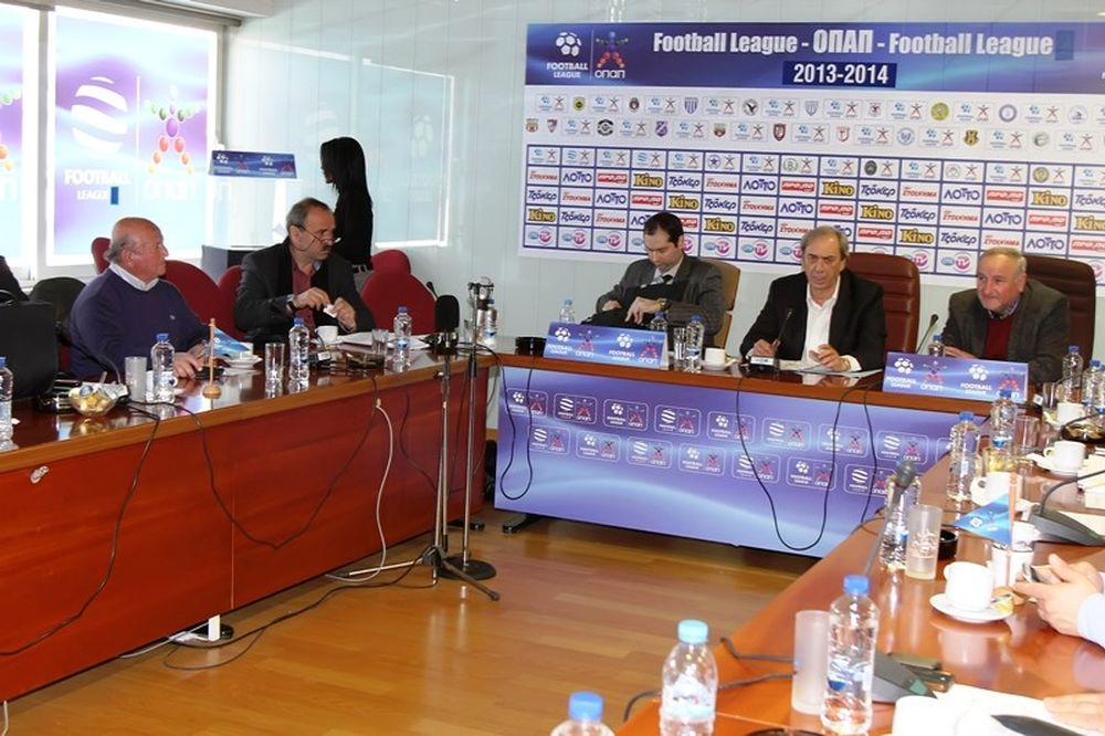 Football League: Ορίστηκε πενταμελή επιτροπή για συνάντηση με Super League