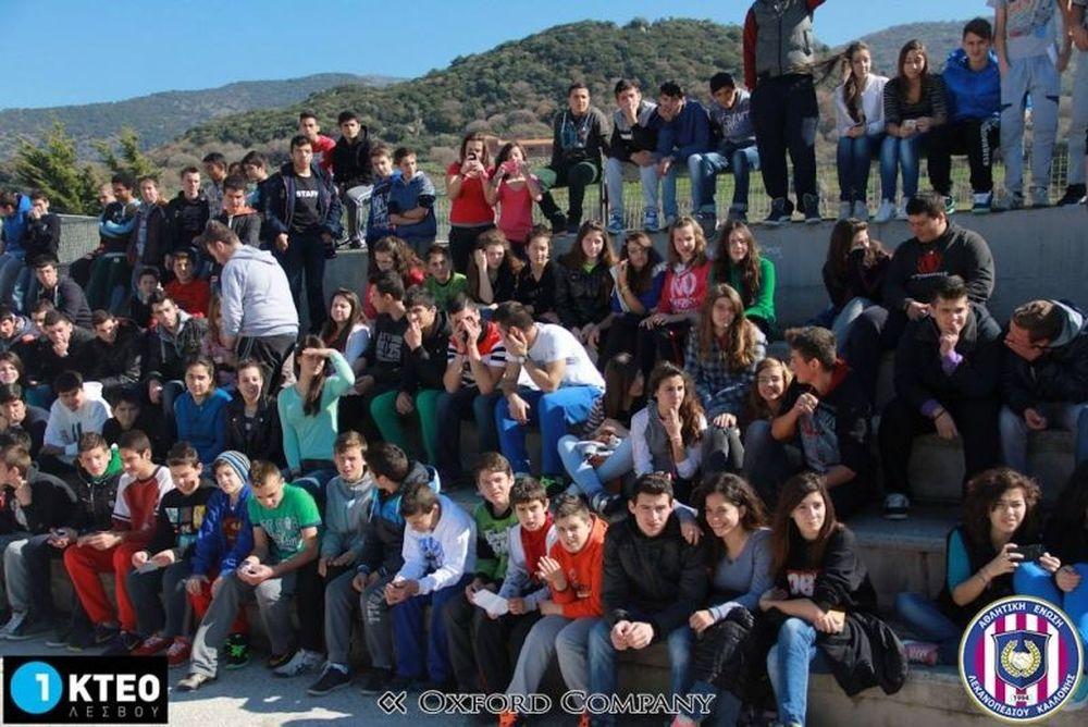 ΑΕΛ Καλλονής: Δίπλα στους μαθητές της Πέτρας