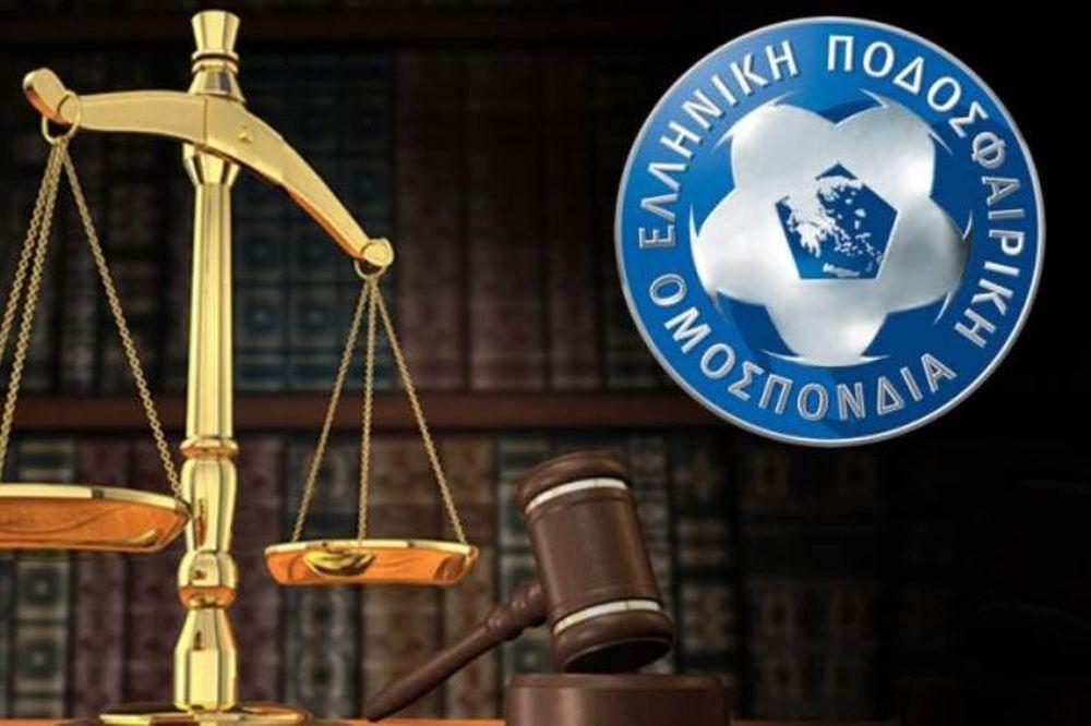 Ποινικές διώξεις εναντίον Σαρρή, Γκαγκάτση και Πιλάβιου