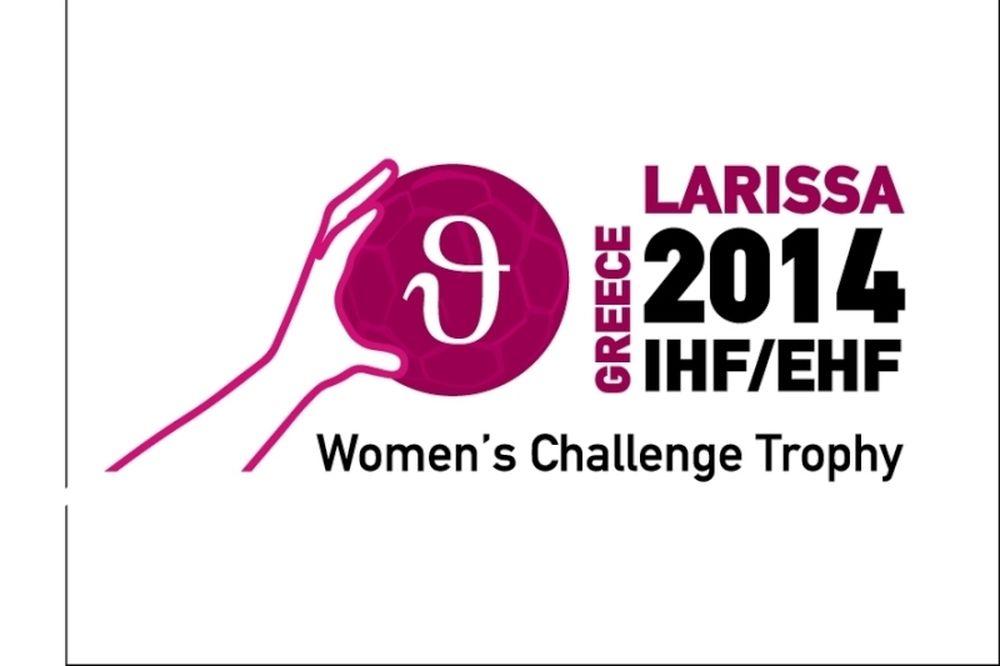 Women Challenge Trophy: Τη Δευτέρα στη Λάρισα η συνέντευξη Τύπου