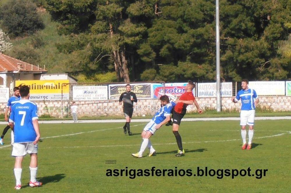 Ρήγας Φεραίος – Τρίκαλα 0-0