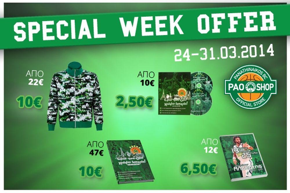 PAO Shop: Εβδομάδα ειδικών προσφορών!