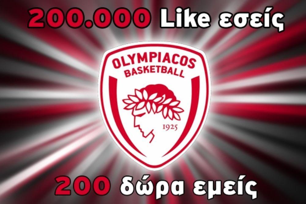 Ολυμπιακός: «Ευχαριστώ» με πλούσια δώρα