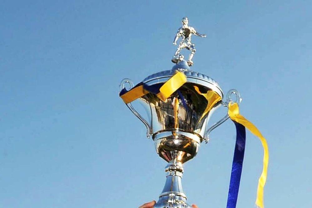 Κύπελλο Ερασιτεχνών: Στη σέντρα η 2η αγωνιστική