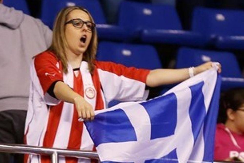 Ολυμπιακός: Ποτέ μόνος! (photo)