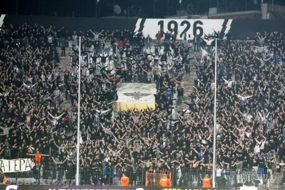 ΠΑΟΚ: Πρόστιμο από την UEFA