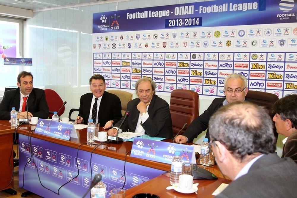Football League: Κανονικά το φινάλε και τα πλέι οφ
