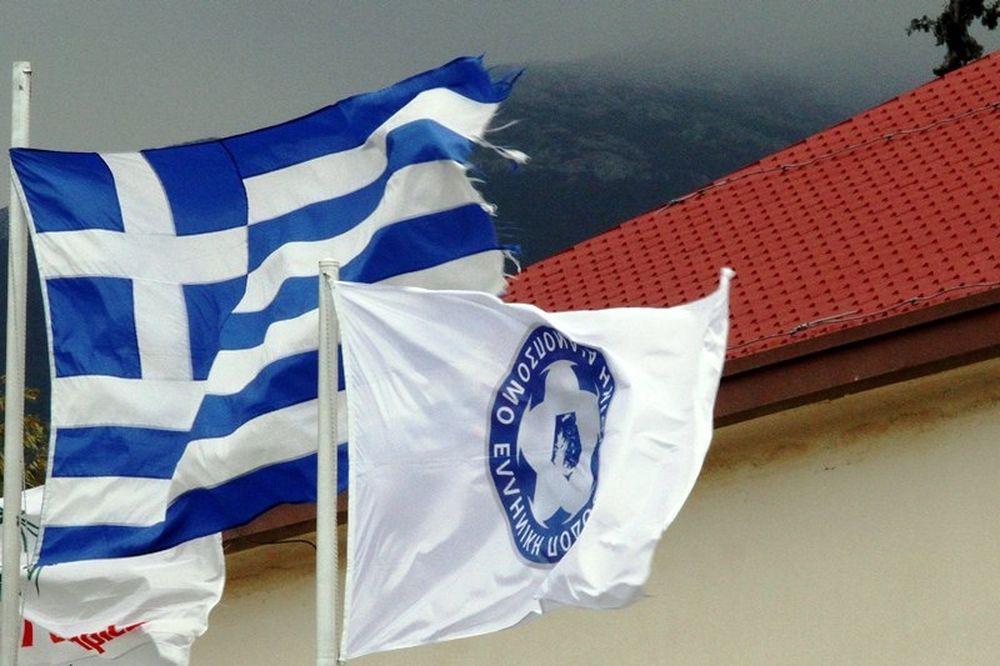 ΕΠΟ: «Η Εθνική ομάδα θα αναλάβει δράση για την αποκατάσταση της συνοχής της»