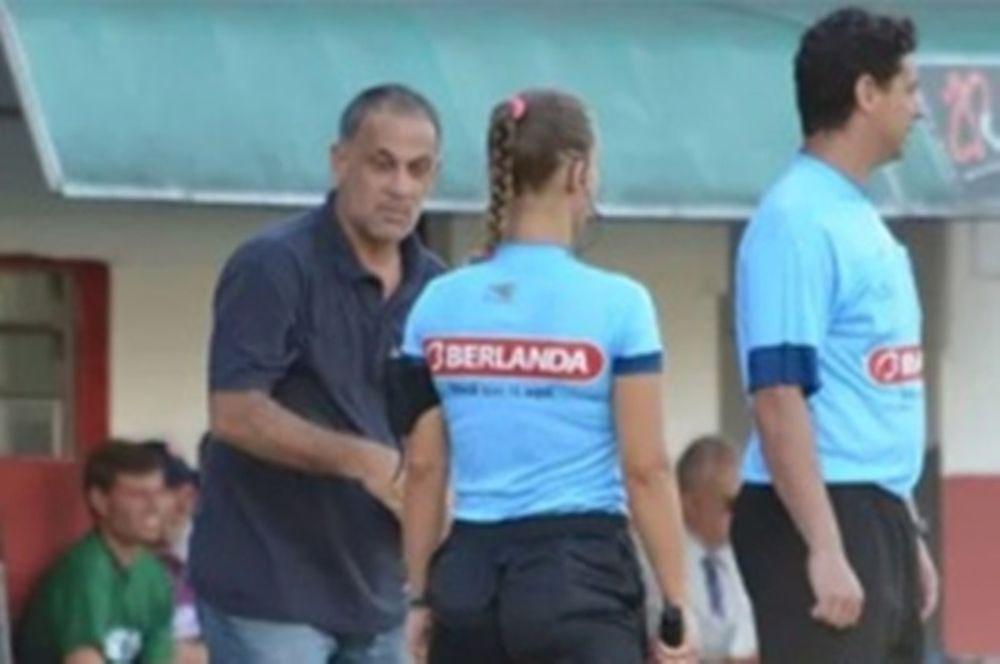 Βραζιλία: Προπονητής αποκάλεσε «γκόμενα» γυναίκα επόπτη! (video)