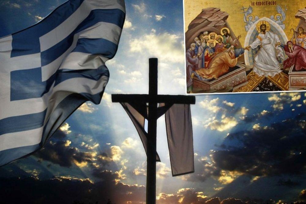 Ανάσταση Χριστού, Ανάσταση ψυχών, Ανάσταση Ελλήνων