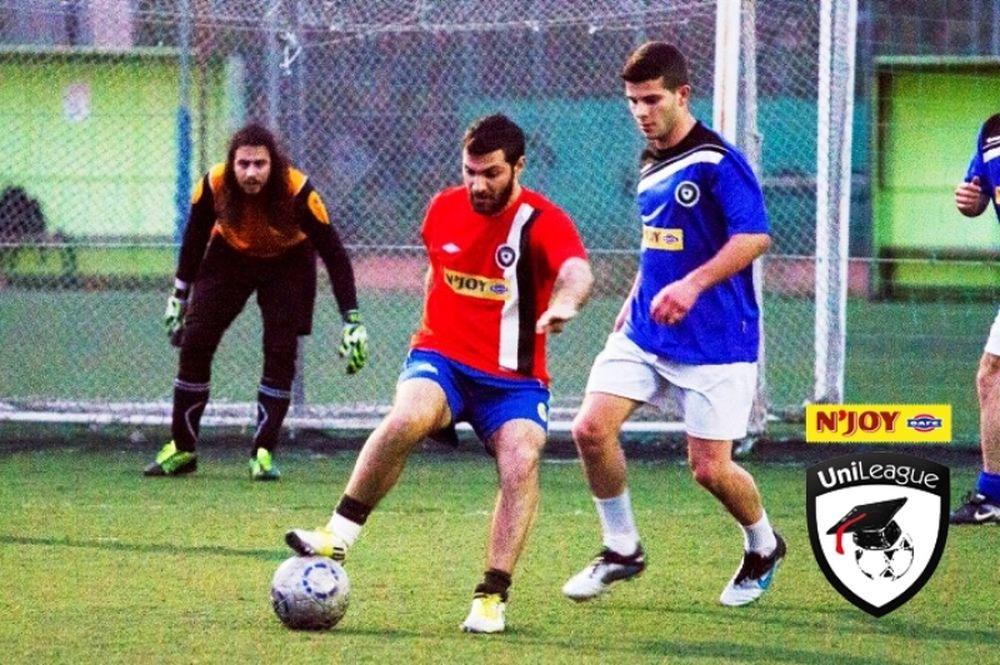 Minifootball: Ποιος μίλησε για... διακοπή;