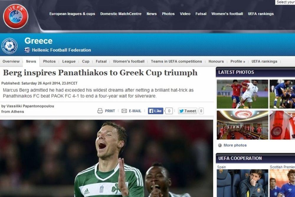 Παναθηναϊκός: Υπόκλιση και από UEFA σε Μπεργκ