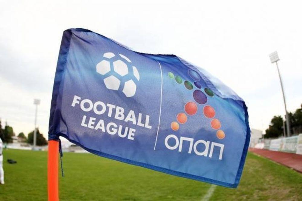 Football League: Η… αυλαία του πρώτου γύρου των πλέι οφ
