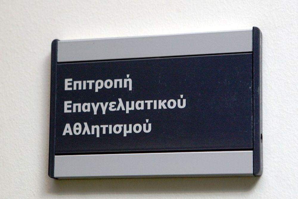 ΕΕΑ: Κατέπεσε η εγγυητική του Ηρακλή