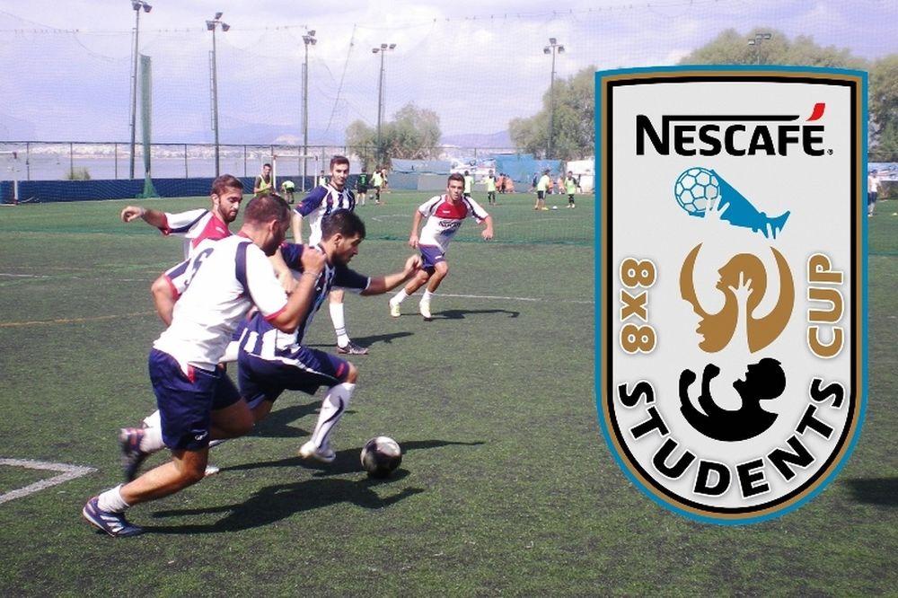 Επανεκκίνηση στο 3ο Nescafé Frappé Students Cup