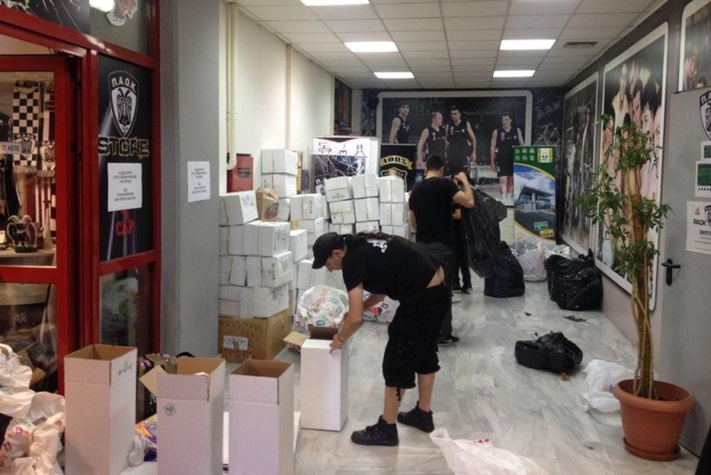 58fb17fa3d36 ΠΑΟΚ  Συνεχίζεται η συλλογή ειδών πρώτης ανάγκης (photos) - Onsports.gr