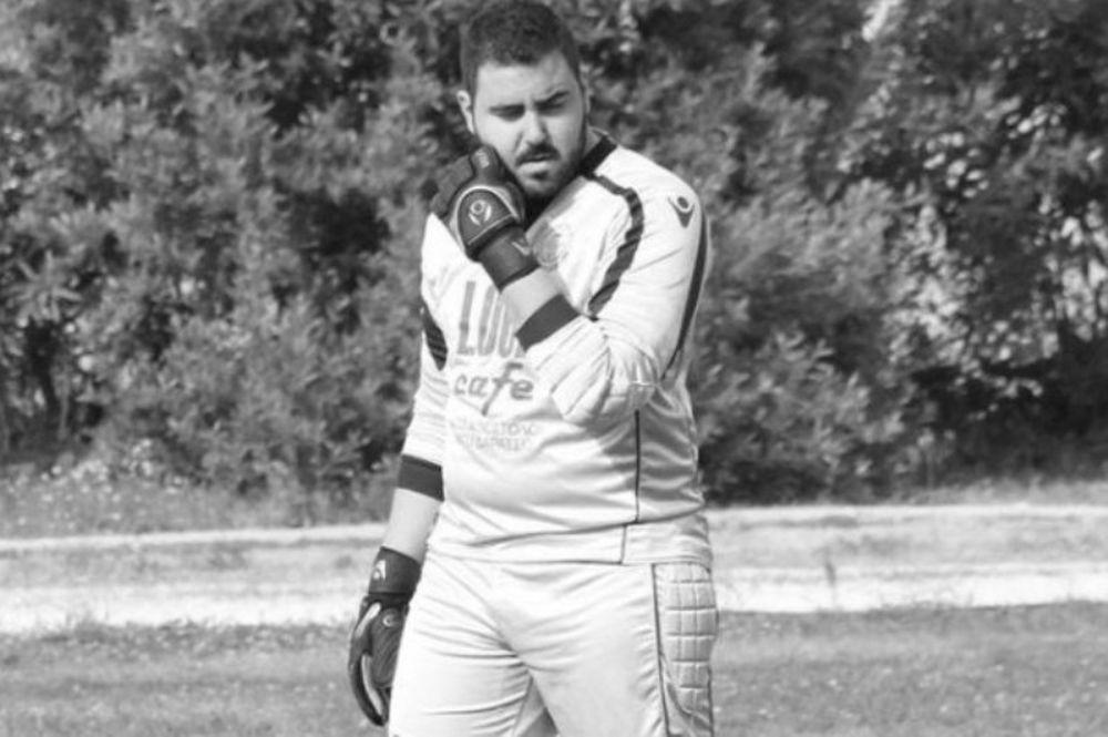 ΕΠΣ Χανίων: Σοκ με τον θάνατο 20χρονου ποδοσφαιριστή!