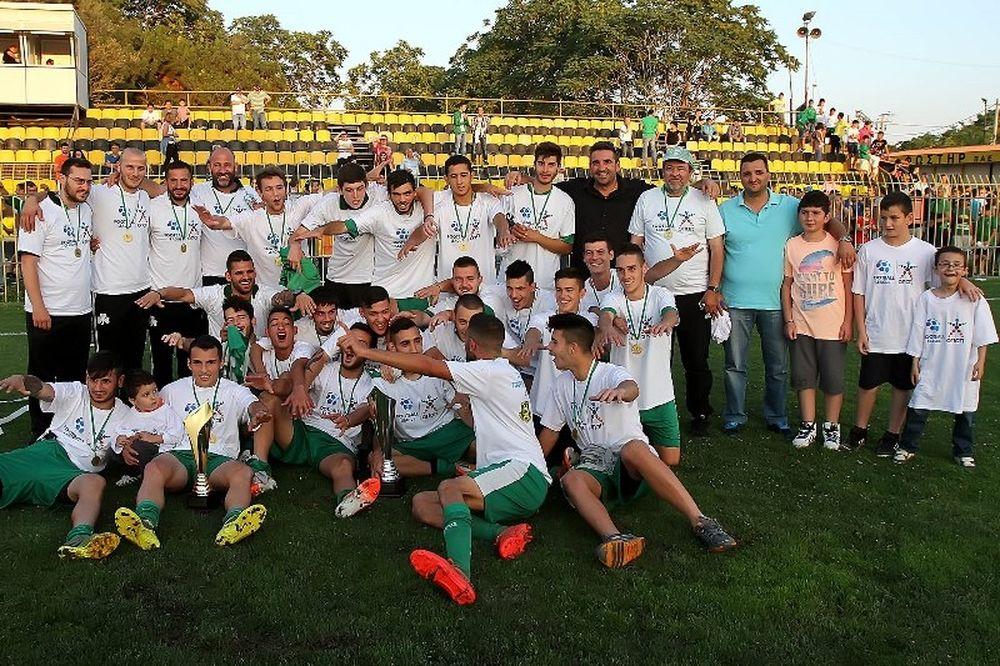 Football League: Πρωταθλητής Νέων ο Αχαρναϊκός (photos)