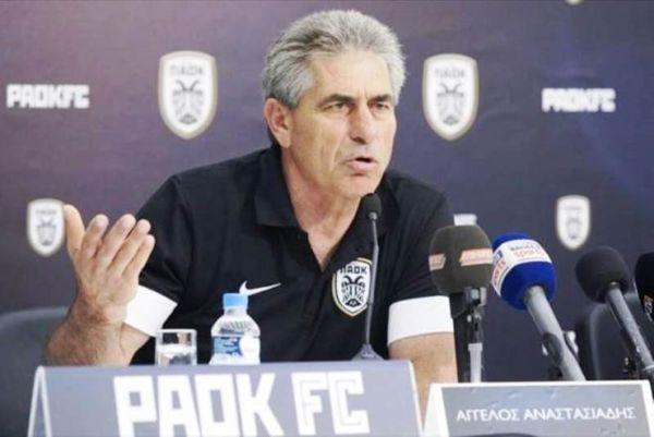 ΠΑΟΚ: Θέλει περισσότερα ο Αναστασιάδης