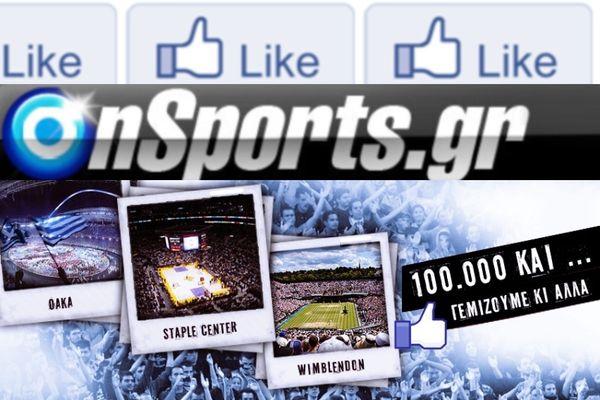 100.000+ η αγάπη σας για το Onsports