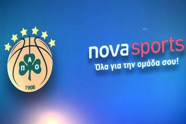 Παναθηναϊκός: Η... υποδοχή από τη Nova (video)