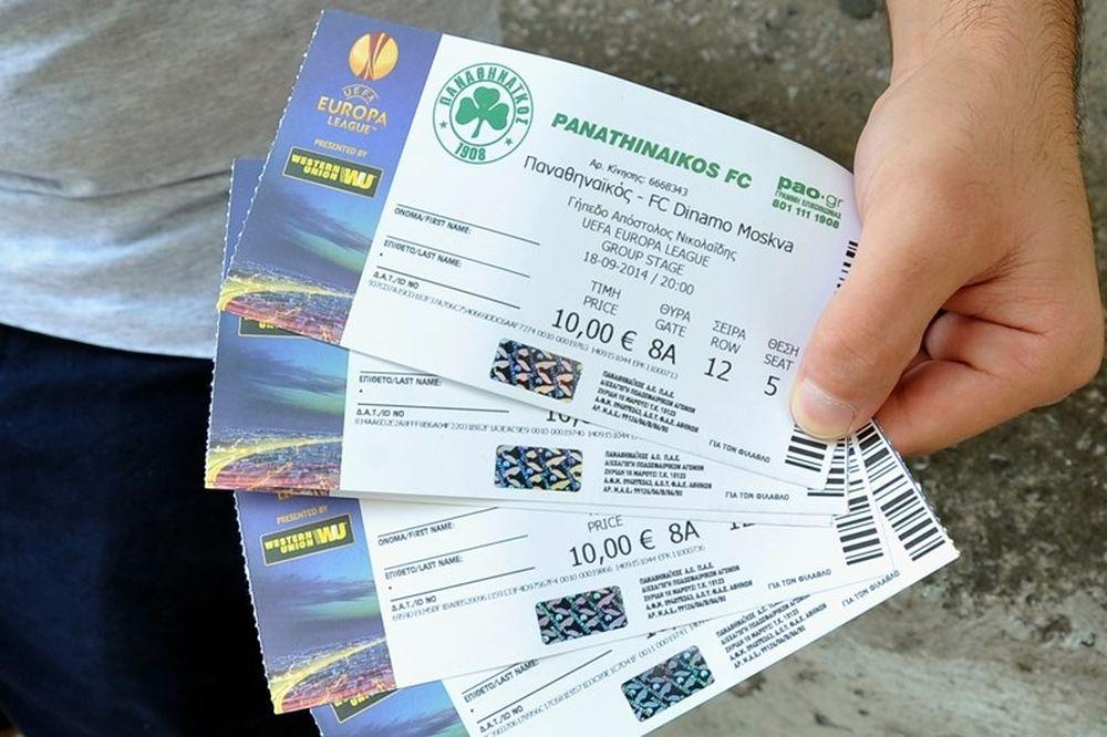 Παναθηναϊκός: «Εξαφανίζονται» τα εισιτήρια με Ντιναμό