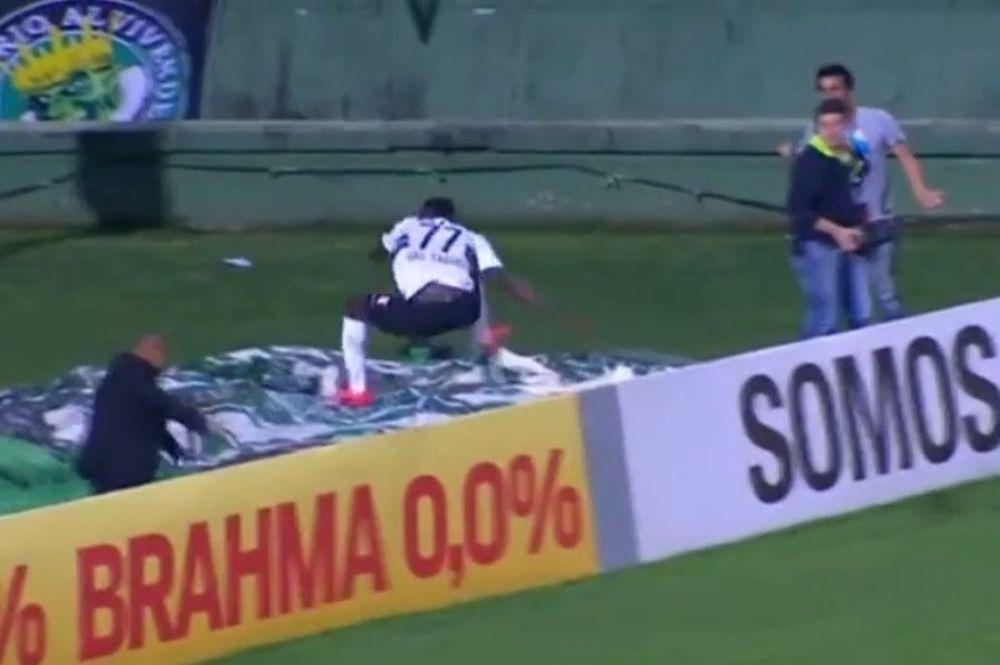 Βραζιλία: Ποδοσφαιριστής έπεσε σε... τρύπα! (video)