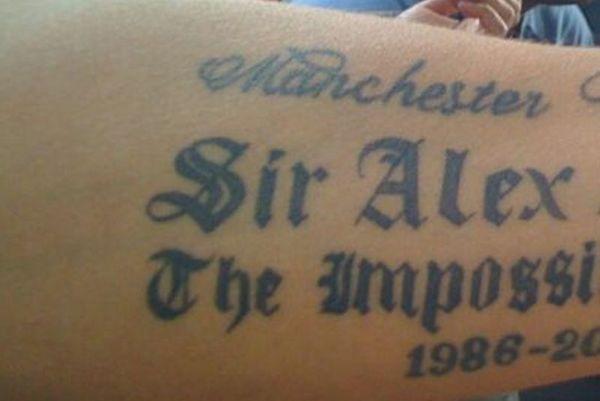 Μάντσεστερ Γιουνάιτεντ: Το... λάθος τατουάζ του Φέργκιουσον (photo)