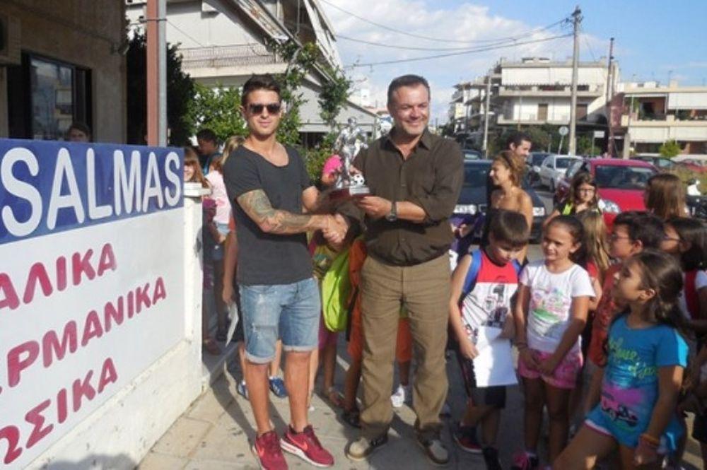 Παναιτωλικός: Η βράβευση του Μαρτίνες (photos)