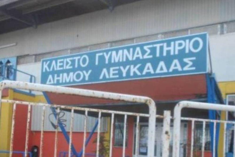Κύπελλο Ελλάδας Γυναικών: Αλλαγή στη Λευκάδα
