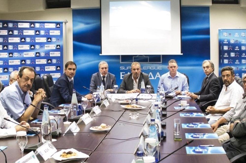 Super League : Συνάντηση  εκπροσώπων ομάδων με Χιου Ντάλας