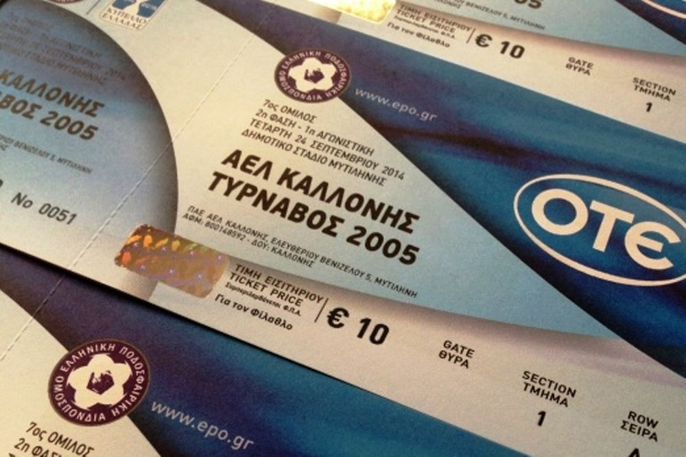 Καλλονή: Τα εισιτήρια με Τύρναβο