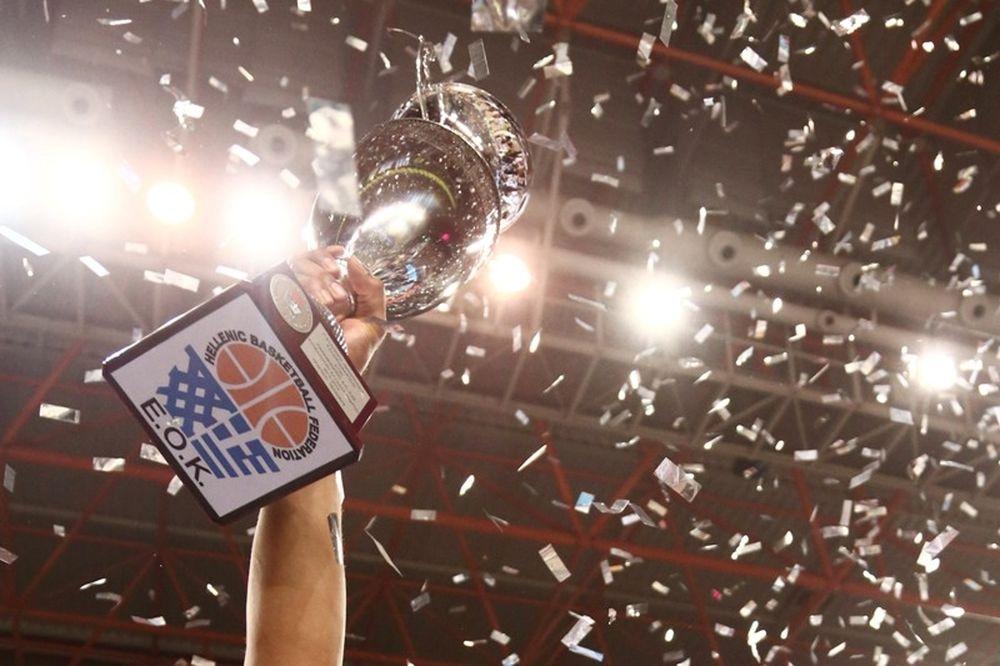 Κύπελλο Ελλάδας Ανδρών: Το πρόγραμμα της επόμενης φάσης