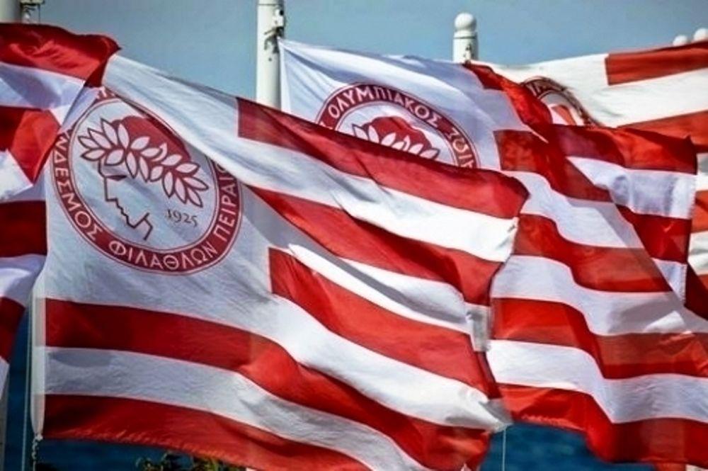 Ολυμπιακός: Αγωγή κατά τριών της Παναθηναϊκής Συμμαχίας