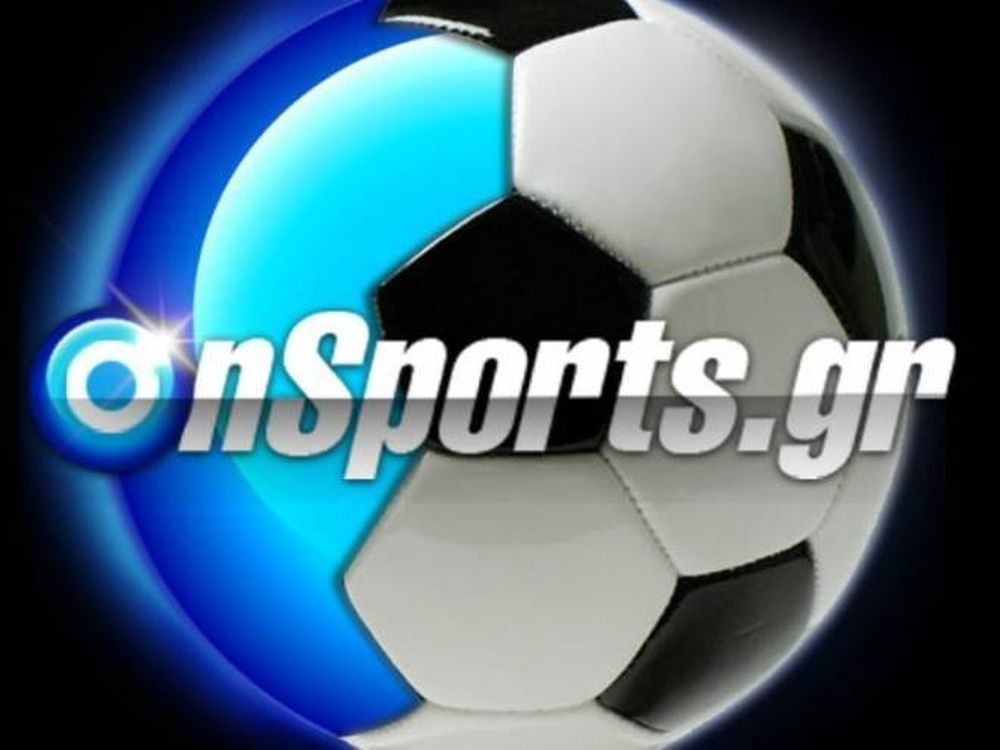 Onsports Γκάλοπ: Συμφωνείτε με την απόφαση Ανδριανού για αναβολή;