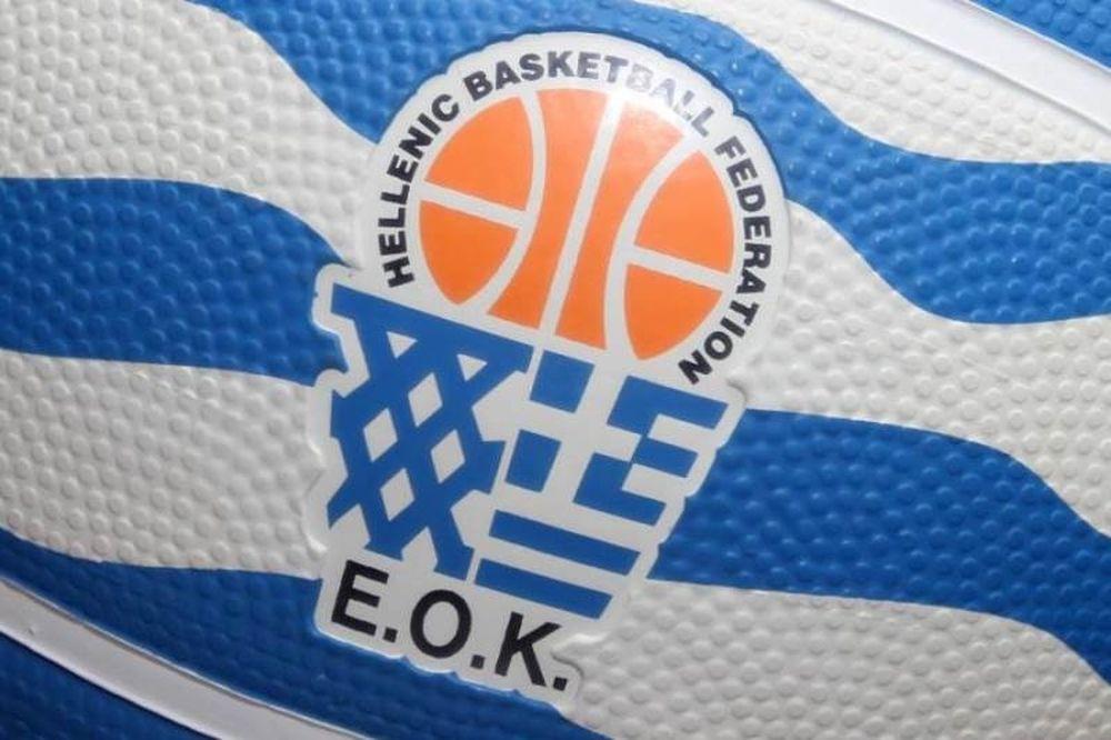 Κύπελλο Ελλάδος: Το πρόγραμμα της διοργάνωσης
