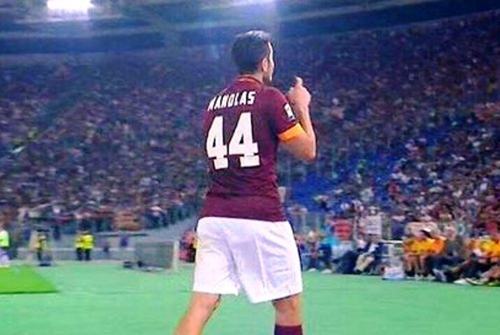 Γιουβέντους – Ρόμα: Η αποβολή του Μανωλά (video)
