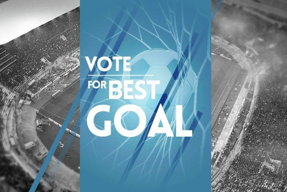 ΠΑΟΚ: «Ψηφίστε το καλύτερο γκολ του Σεπτεμβρίου» (video)