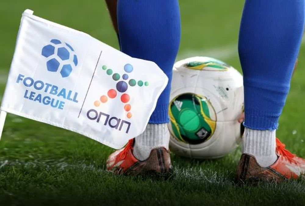 Football League: Μεσοβδόμαδα η 20ή και η 24η αγωνιστική
