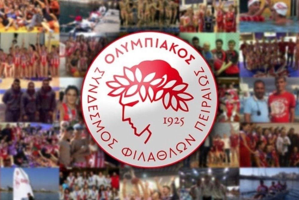 Ολυμπιακός: Η πρεμιέρα στο Πινγκ Πονγκ