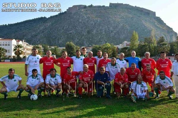 Παναθηναϊκός: Φιλανθρωπικό ματς των παλαίμαχων στο Ναύπλιο