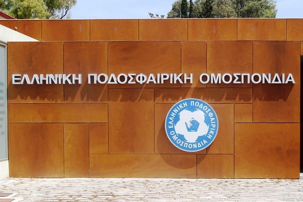 ΕΠΟ: Αποφασίζει για Ηρόδοτο και Εθνική Νέων