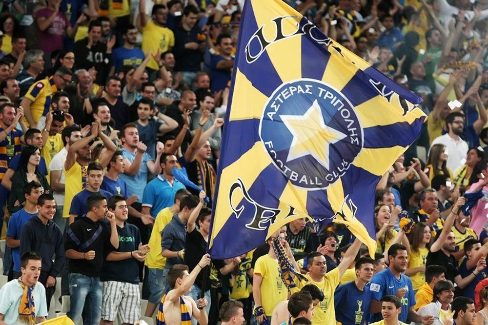 Αστέρας Τρίπολης: Ως τη Δευτέρα τα εισιτήρια με Τότεναμ