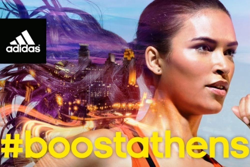 Η πρόκληση της adidas για τον 32ο Μαραθώνιο της Αθήνας #boostathens (photos)