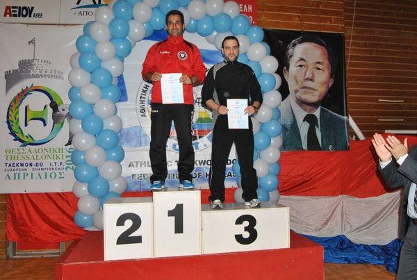 Τάε Κβον Ντο ITF: Πρωταθλητής ο Ζέας (photos)
