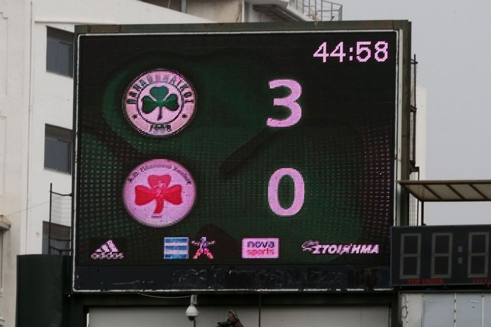 Παναθηναϊκός - Πλατανιάς 3-0: Τα γκολ και οι καλύτερες φάσεις (video)