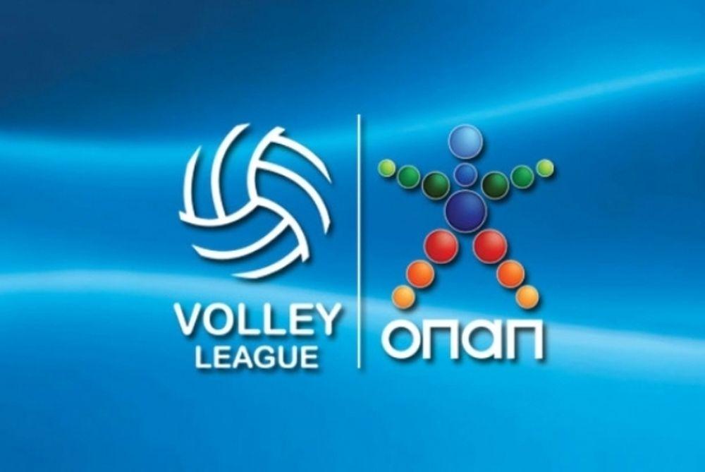 Volleyleague: Μειώνονται οι ομάδες